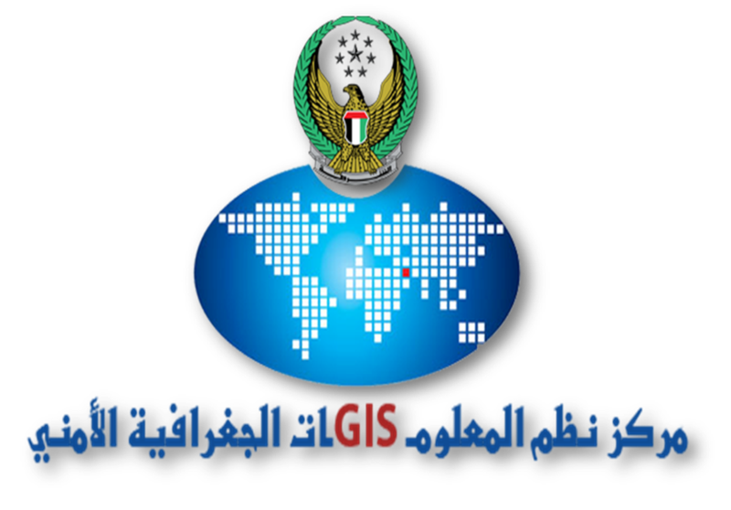 GIS Center for Security, Abu Dhabi Police, Ministry of Interior U.A.E.