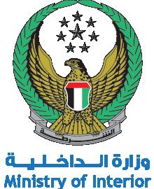 Ministry of Interior, U.A.E.